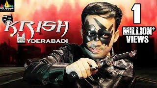 Krish | Hindi Latest Full Movies | Hyderabadi Full Movie | Sri Balaji Video