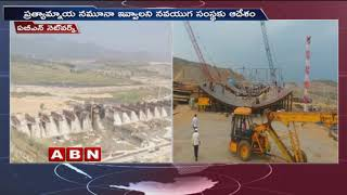 PPA CEO RK Jain Meeting in Vijayawada Over Polavaram Project Construction
