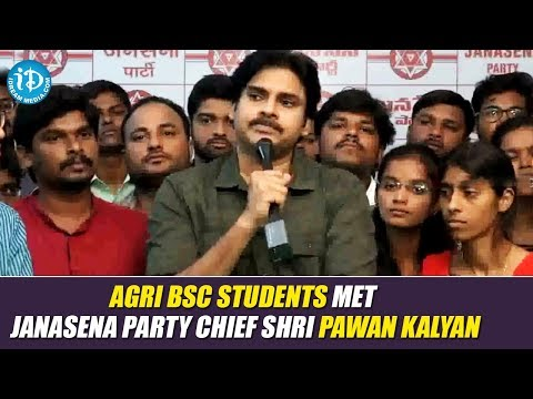 AGRI BSC Students Met JanaSena Party Chief Shri Pawan Kalyan || #Pawankalyan || #Janasena