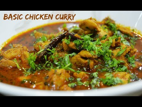 Basic Chicken Curry | Indian Chicken Curry | Keto Recipes | Low Carb