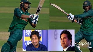 Download টেন্ডুলকার সাঙ্গাকে ভুল প্রমাণ করল বাংলাদেশ || icc champions trophy 2017 || Bangladesh cricket 3Gp Mp4
