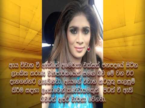 Anarkali Akarsha Got Married In America video