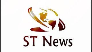 Sports Time News bd- ST News 01
