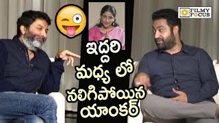 NTR and Trivikram Manipulated Anchor Gayathri on Aravinda Sametha Movie Success Credits