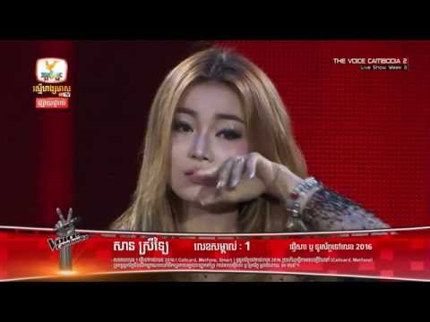 The Voice Cambodia - San Sreylai​ - Live Show 29 May 2016