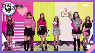 뮤직뱅크 Music Bank - LIKEY - 트와이스 (LIKEY - TWICE).20171117