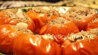 Манты из помидоров - Рецепт Бабушки Эммы