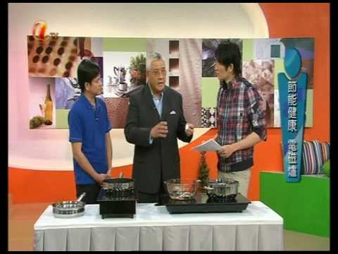 Dr. Appliance 2009: Intro to Induction Cooker