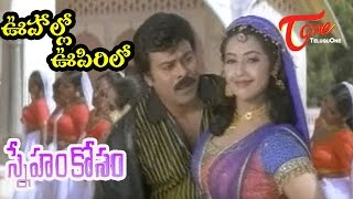 Watch HD Quality Video Songs from Mega Star Chiranjeevi