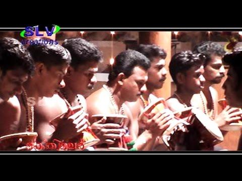 Irumudikettu - Vel Vel Sakthi Vel | Lord Ayyappa Songs | Krishnan Malayalam Songs video
