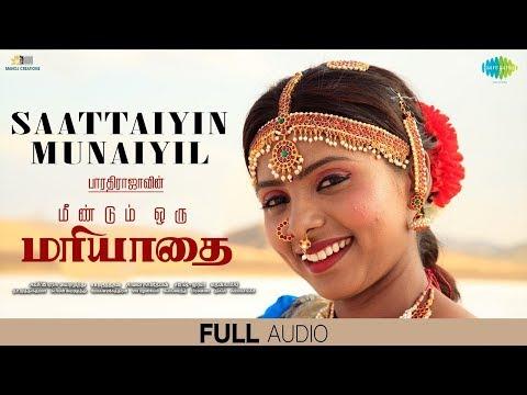 Saattaiyin Munaiyil | Full Audio | OM | Bharathirajaa | Yuvan Shankar Raja | Kabilan Vairamuthu