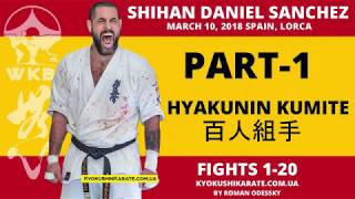 Hyakunin Kumite Shihan Daniel Sanchez (Fight 1-20) - 100 боев шихана Даниеля Санчеза