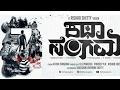 Katha Sangama | 7 Director 7 Musicians 7 Stories | Rishab Shetty