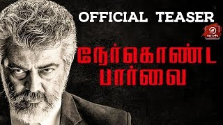 Nerkonda Paarvai Official Teaser Release Date | Ajith | H Vinoth | Boney Kapoor