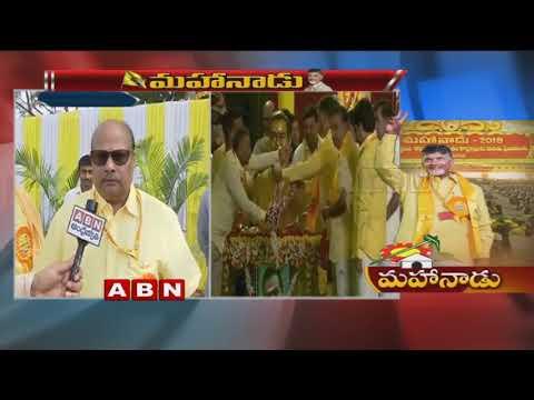 Minister Yanamala Ramakrishnudu face to face over TDP Mahanadu