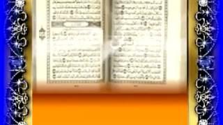 2-Islamic Background  خلفية اسلامية
