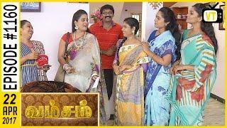 Vamsam  Tamil Serial Sun TV  Epi 1160 22042017