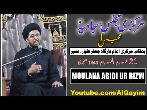 Ashrah-e-Sajjadia 21 Muharram 2019 | Moulana Abid Ur Rizvi - Markazi Imam Bargah Malir