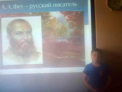 Страна читающая— ПавелДеткин читает произведение «Дождливое лето» А.А.Фета