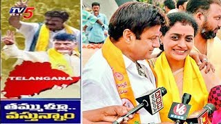 CM Chandrababu and Balakrishna to Campaign in Telangana   #TelanganaElections2018   TV5