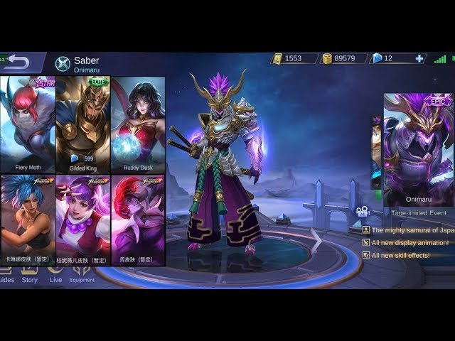 Mobile legends and King of fighters ! Mobile legends new skins , Mobile legends new Hero