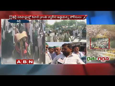Kisan Rally | Farmers Face to Face with ABN | Police Use Water Cannons, Tear Gas On Farmers
