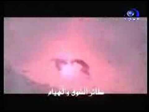 Ya Makkah! Arabi Naat Change Of Vd video