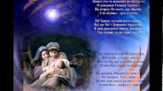 Стих для детей о христе