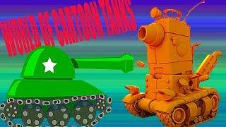 WORLD OF CARTOON TANKS #2 Новая игра командный экшен онлайн много танков и оружия видео для детей