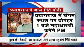 Morning Breaking: PM Modi to visit Prayagraj today