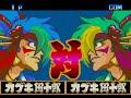 PC Engine Longplay Kabuki Iitouryodan Kabuki & Desperation Moves / PCエンジン カブキ一刀涼談 カブキ & 超必殺技集