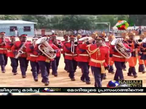 CM Pinarayi Vijayan Hoists Flag At Central Stadium, Trivandrum