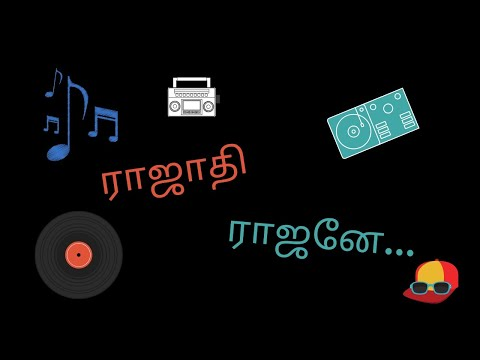 Rajadhi Rajanae [OFFICIAL LYRIC VIDEO] - Tamil Youth Latest release - Ummai Thedi 2 (Christian song)