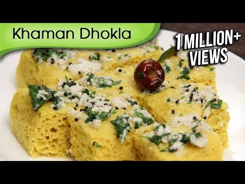 Khaman Dhokla | Easy To Make Homemade Gujarati Snack Recipe By Ruchi Bharani