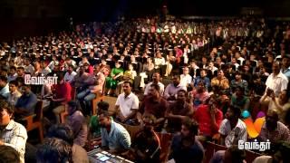 Paayum Puli Press Meet