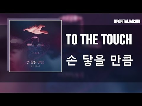 Download SUB ENG / ITA SOLJI EXID - To the Touch 손 닿을 만큼 PERFUME OST pt 1 Mp4 baru