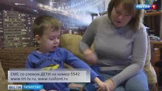 Дима Калабушкин, 5 лет,  несовершенный остеогенез