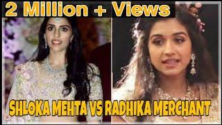 Shloka Mehta vs Radhika Merchant Lifestyle