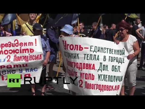 Ukraine: Protesters call on government to save Donetsk coal mines