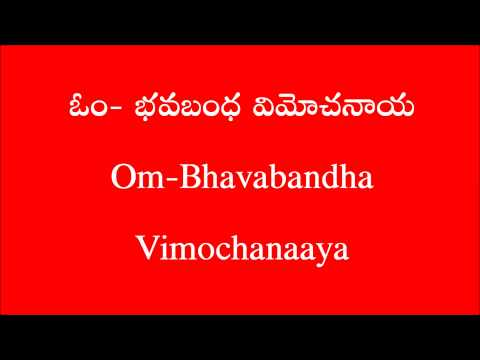 Sri Guru Datta Maalaa Mantram (శ్రీ గురుదత్త మాలా మంత్రం) video