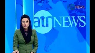 Ariana News 8pm News 16 June 2017