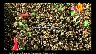 """Title Noha 2013-14 """"AO SAB SHAM CHALEN"""" - SYED WAJHI HASAN ZAIDI"""