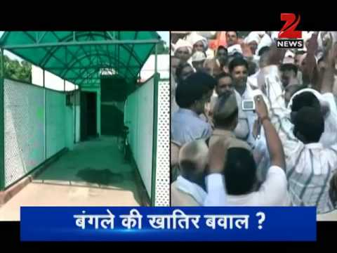 DNA: Will Ajit Singhs supporters do anything for the bungalow...