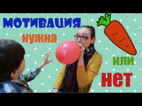 Как заинтересовать ребенка // Мотивация // Влад лопает воздушные шары // Аутизм