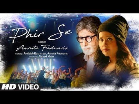 download lagu Phir Se  Song Feat. Amitabh Bachchan  Amruta gratis