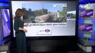 #أنا_أرى : طفل يسقط على يد قناصة الحوثي
