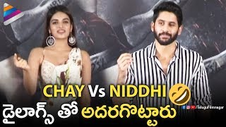 Naga Chaitanya and Nidhhi Agerwal Dialogue Task | Savyasachi Interview | Keeravani | Chandoo Mondeti