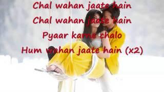 Chal Wahan Jaate Hai | Instrumental | Karaoke