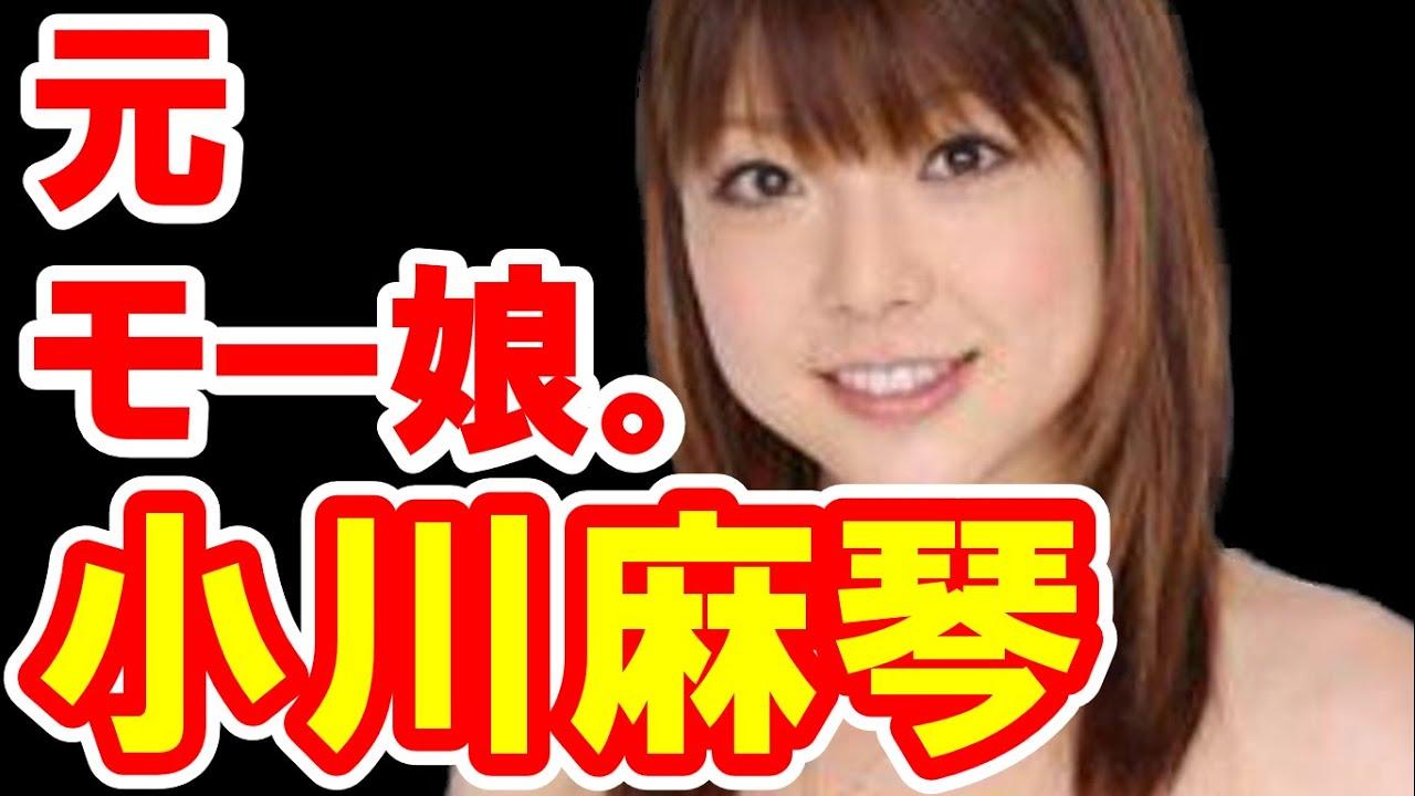 小川麻琴の画像 p1_39