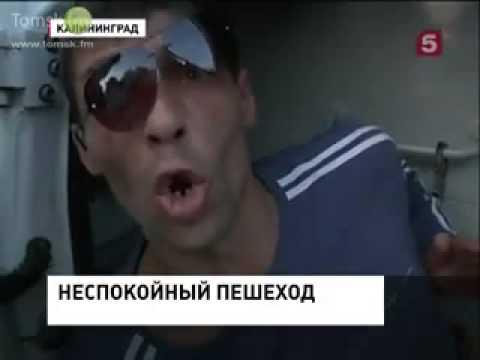 Правильно скажите русский человек .